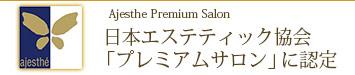 premiere_sp